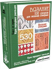 Lt b gt скачать бесплатно электронные книги lt b gt по рукоделию lt b gt вязание lt b gt крючком lt b gt lt b gt