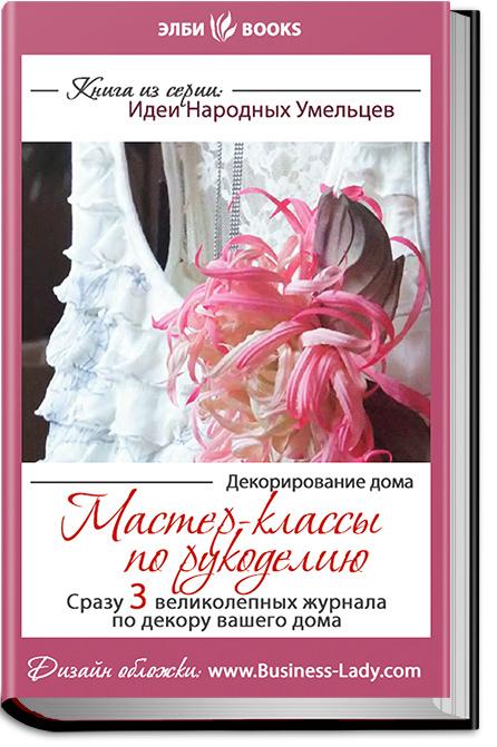 Электронные Книги Бесплатно Издательство Крылов