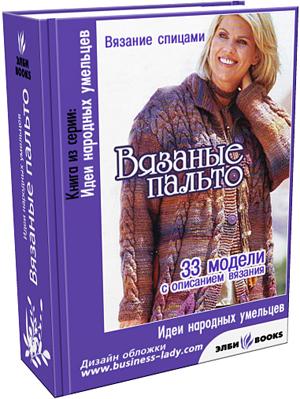 read Handbook of