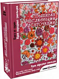 Ска�а�� БЕСПЛАТНО �лек��онн�е книги по ��кодели�