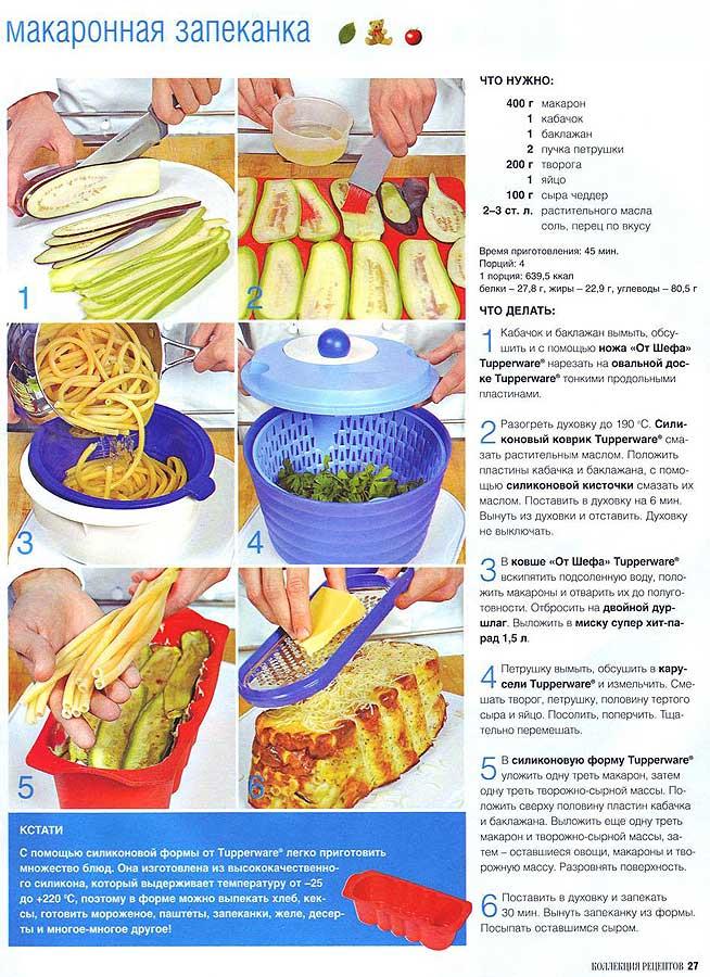 рецепты пельмени с куриным фаршем