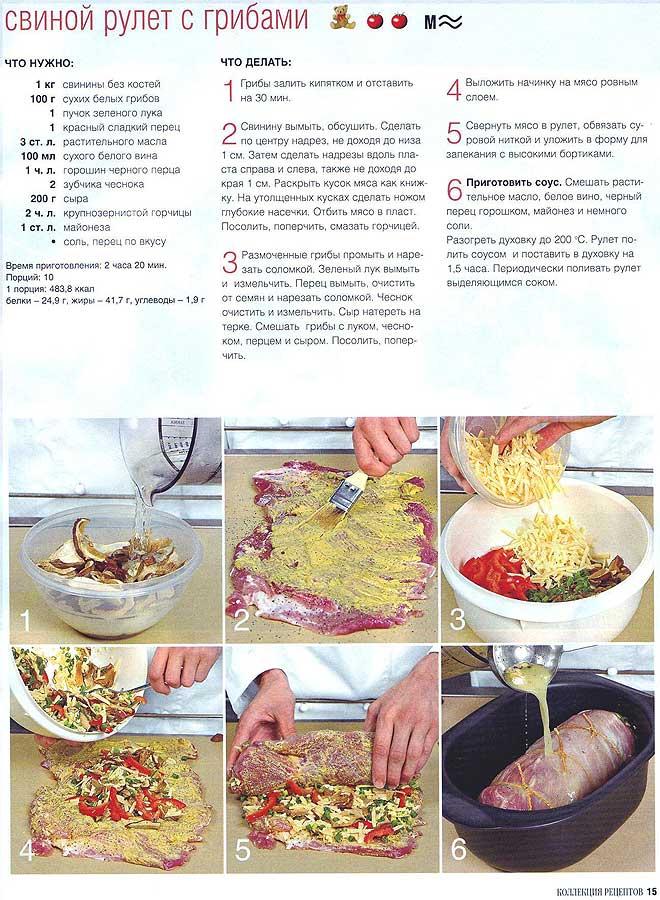 как испечь торт черепаха рецепт