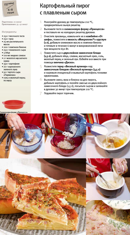 рецепты салатов из свинины слоеные