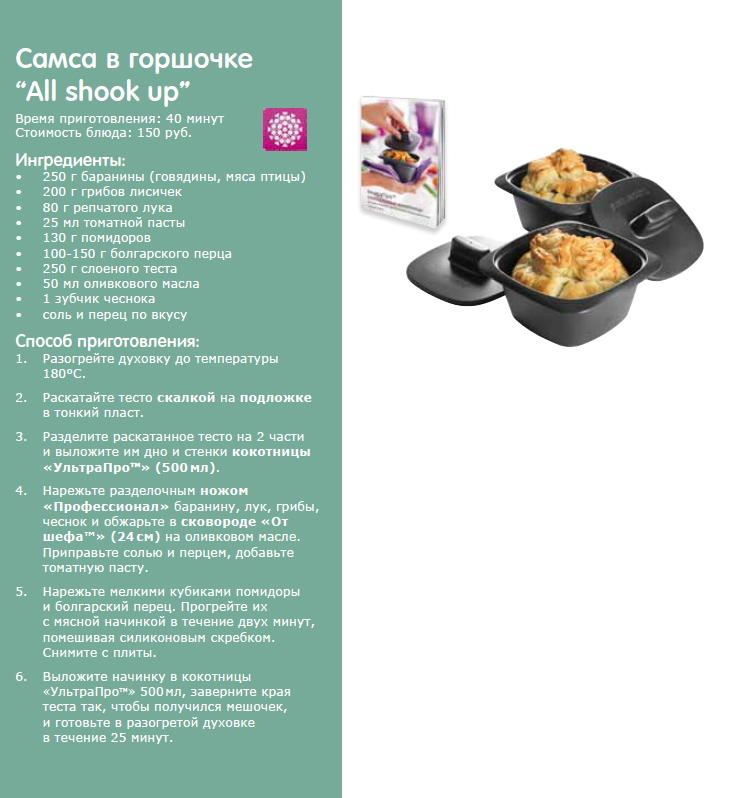 Салаты с фасолью - рецепты с фото на Повар.ру (190 ...